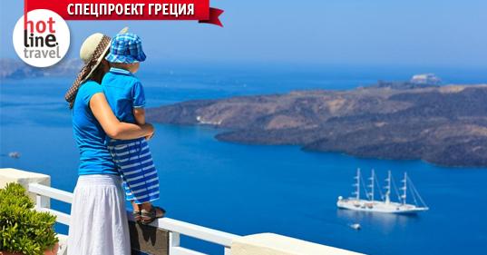 Отдых в Греции с детьми лучшие курорты Греции для отдыха с ребенком