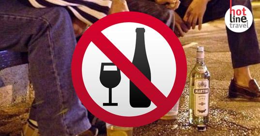 Можно ли в фуджейре пить алкоголь