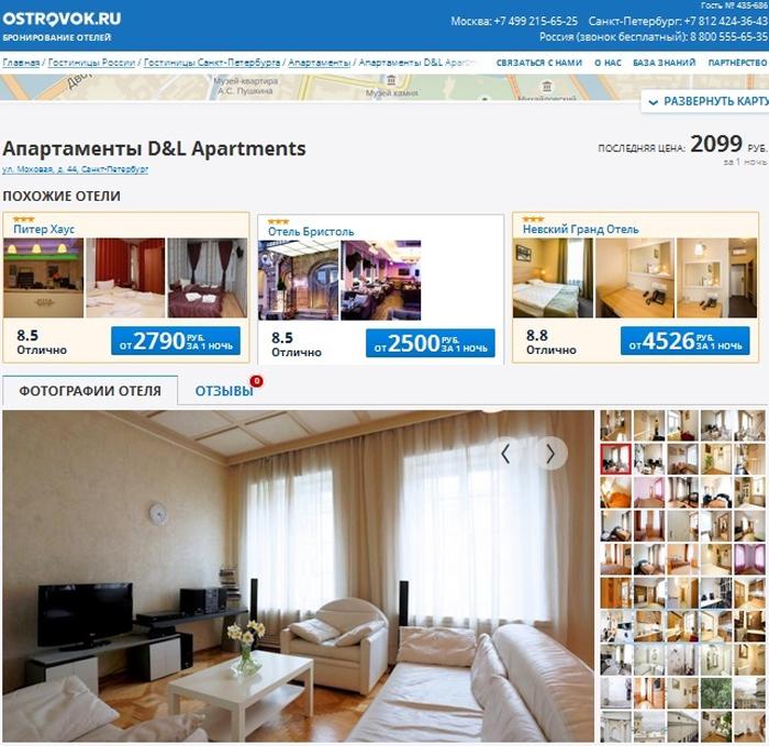 кредит онлайн банк тинькофф