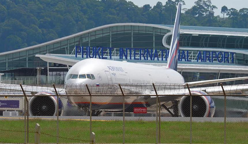 «Аэрофлот» будет чаще летать в Таиланд