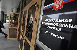 ФАС оштрафовала Booking.com на 1,3 миллиарда рублей