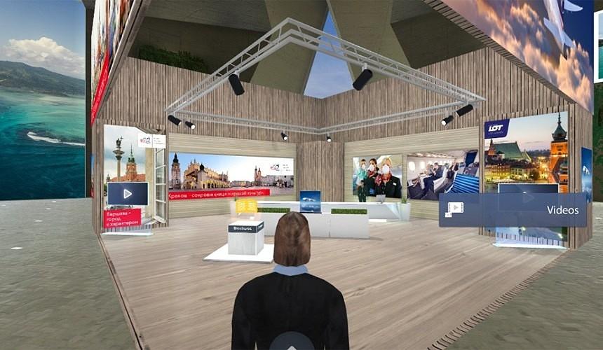 Туристическая выставка превратилась в компьютерную игру