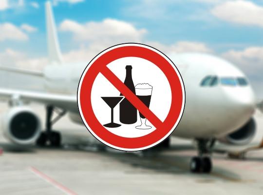 МВД предлагает запретить пронос алкоголя на борт воздушного судна