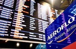 Авиакомпания «Аэрофлот» возобновляет полеты в Сербию и Японию