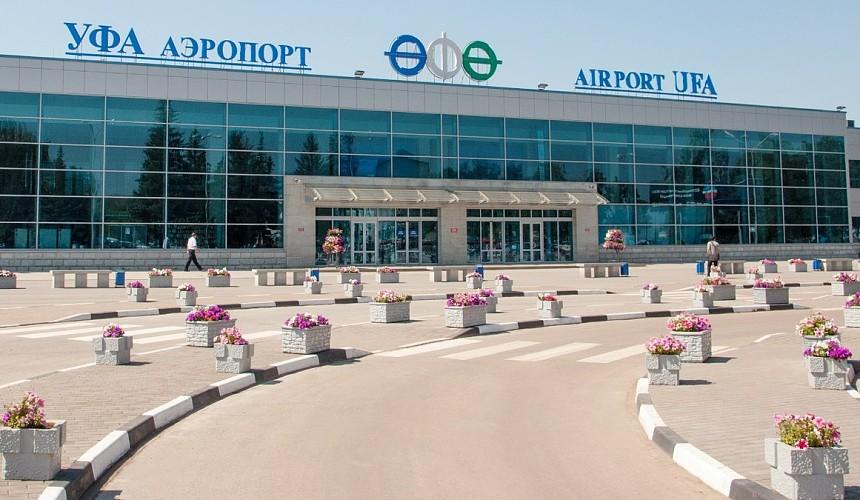 Из Уфы добавились рейсы в Египет, Доминикану и Азербайджан