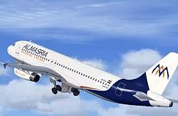 На маршрутах в Хургаду и Шарм-эль-Шейх появится еще одна египетская авиакомпания