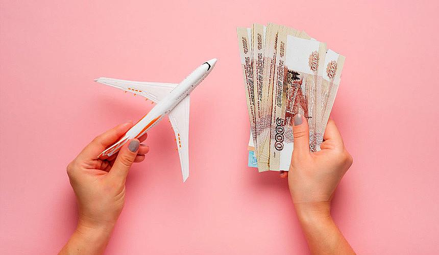 Эксперты предупредили о росте цен на авиабилеты в 2020 году