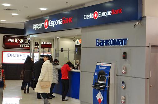 Банк европа кредит адреса в москве