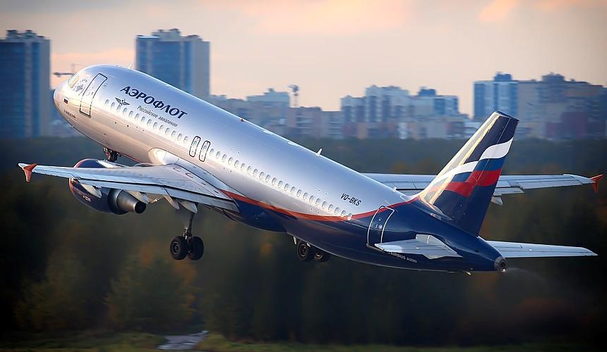 «Аэрофлот» расширит программу из Москвы на южные курорты