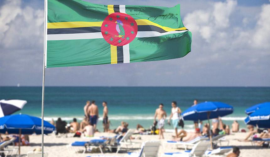 Россия и Доминика взаимно отменят визы