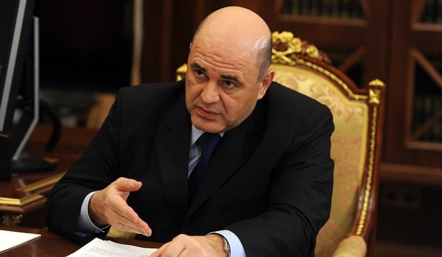 Михаила Мишустина попросили повторить программу кешбэка за отдых в России