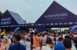 Это провал? Празднование 800-летия Нижнего Новгорода стало поводом для критики