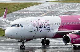 Wizz Air расширяет полетную программу из Венгрии в Россию