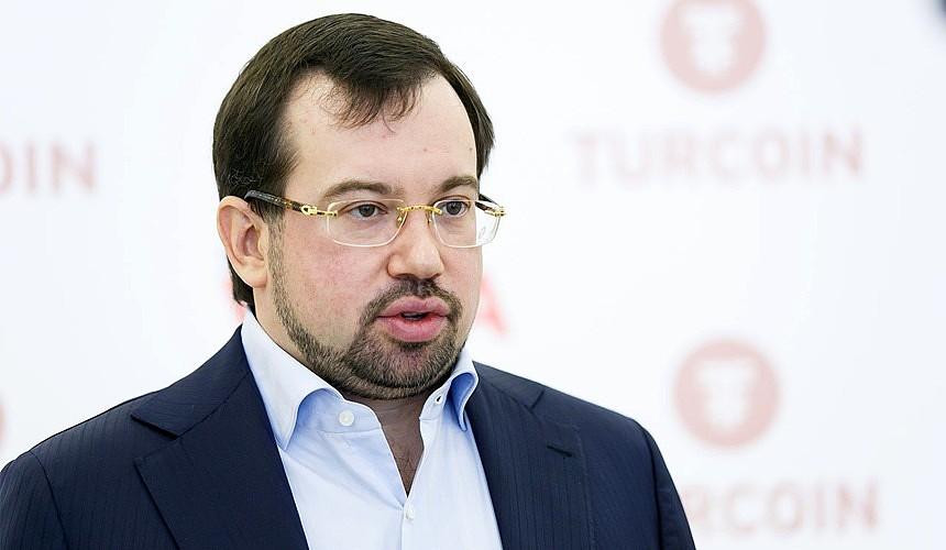 Максим Пузанков назвал информацию об обысках фейком