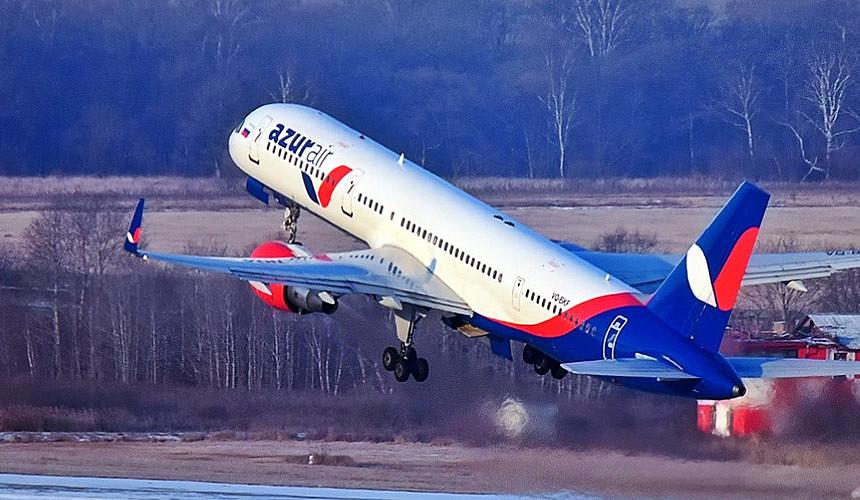 Azur Air меняет аэропорт обслуживания