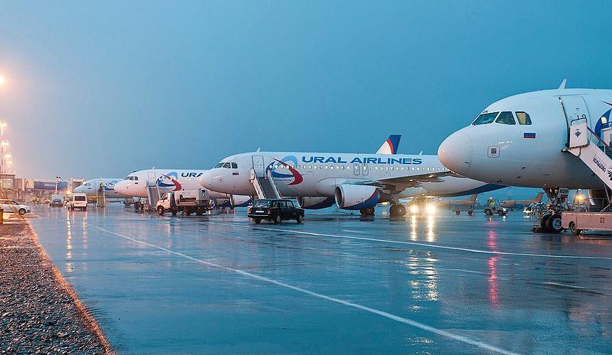 Подешевеют ли билеты в Европу из-за рейсов «Уральских авиалиний»?