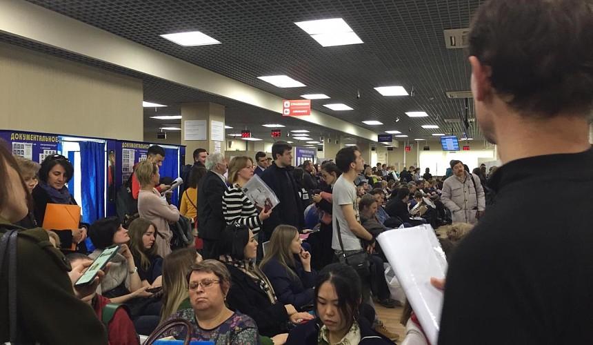 Туристы не успевают получить визы во Францию вовремя