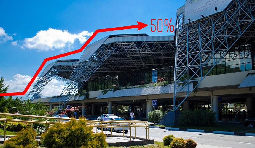 Авиабилеты в Сочи подорожали почти на 50%