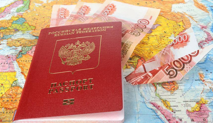 Загранпаспорта всё-таки подорожают до 5 тысяч рублей
