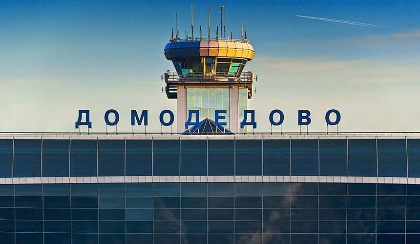 Пассажиры Azur Air из регионов «пролетели» мимо Домодедово
