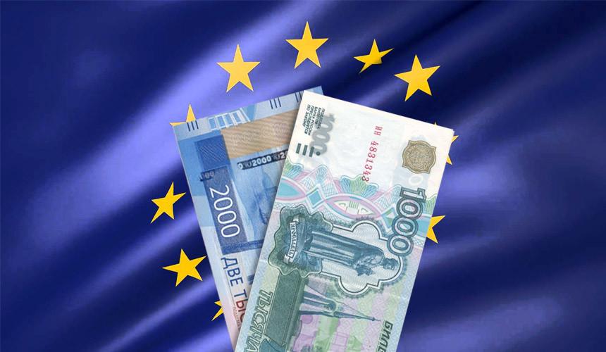 Евросоюз повысит стоимость шенгенских виз