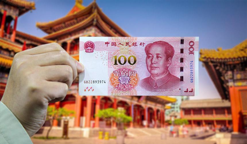 Пока юань падает – едем в Китай!
