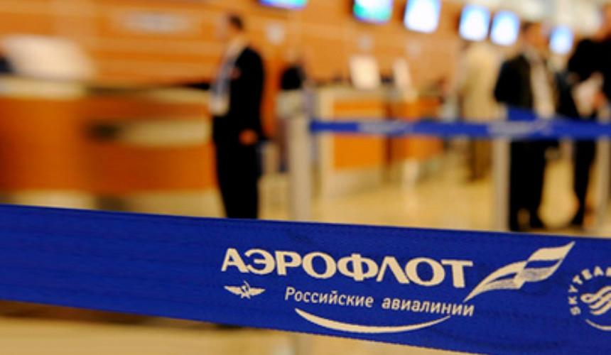 «Аэрофлот» опроверг информацию о борьбе за самолеты «ВИМ-Авиа»