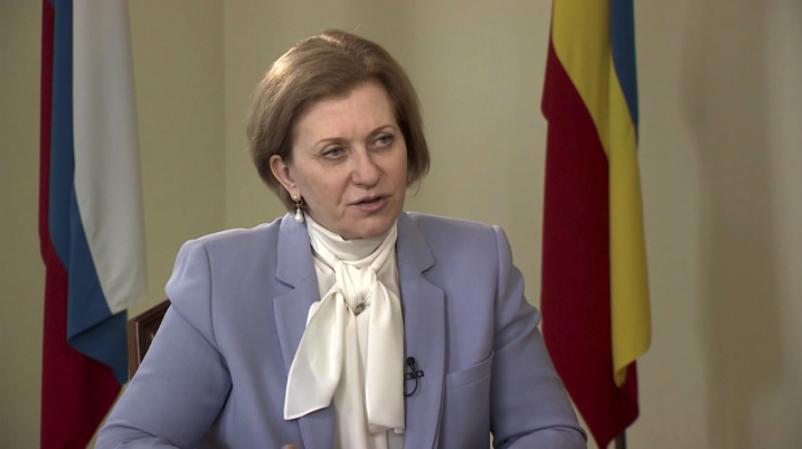 Глава Роспотребнадзора: пересечение границы с Абхазией не влечет за собой никаких обязательных тестирований