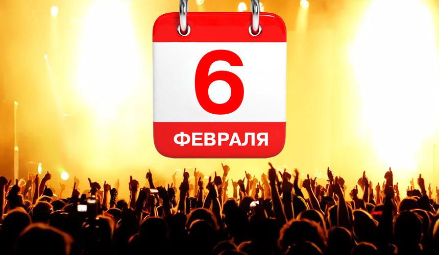 Рейсы Москва – Каир запланированы на 6 февраля