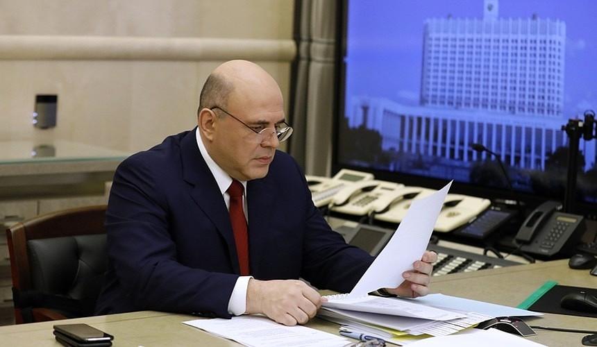 Кабмин уточнил порядок поддержки туроператоров в связи с пандемией