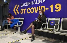 Туркомпаниям Москвы предложено рассказать о привитых сотрудниках