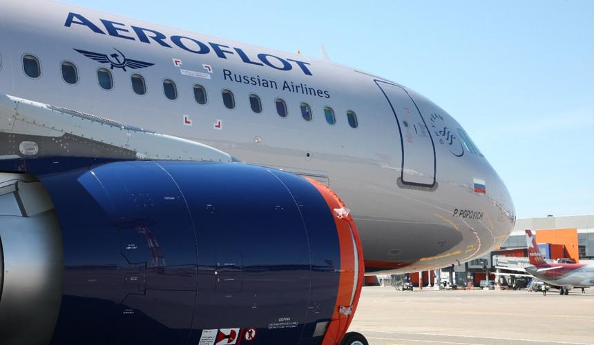 «Аэрофлот» не будет летать в Австралию и Новую Зеландию