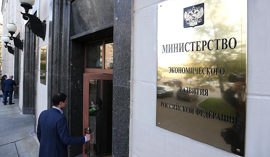 РСТ просит Минэкономразвития России поддержать туроператоров
