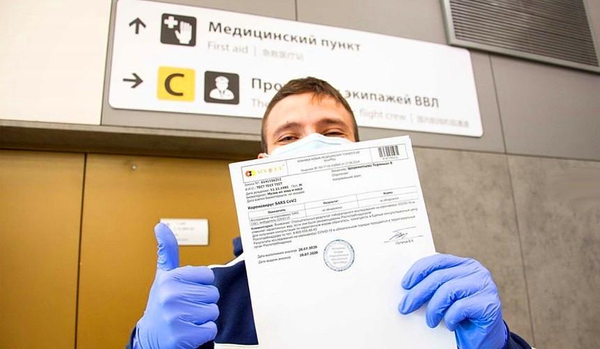 Тест на коронавирус для туристов, возвращающихся из-за границы: Роспотребнадзор внес ясность