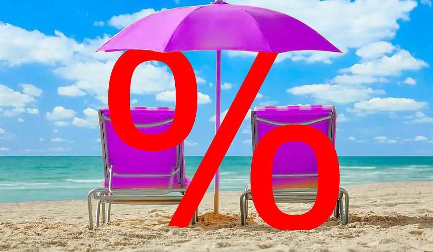 Осенний отдых в Турции подорожал на 20%