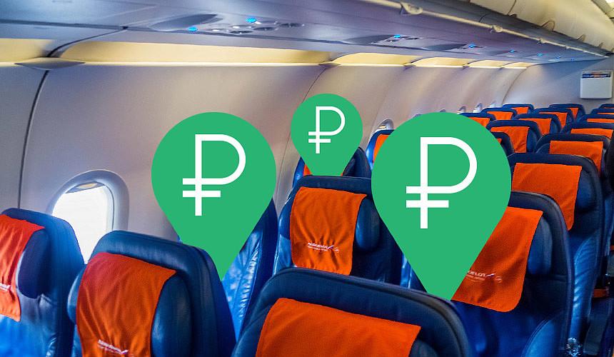 «Аэрофлот» объявил опланах ввести новые платные услуги для пассажиров