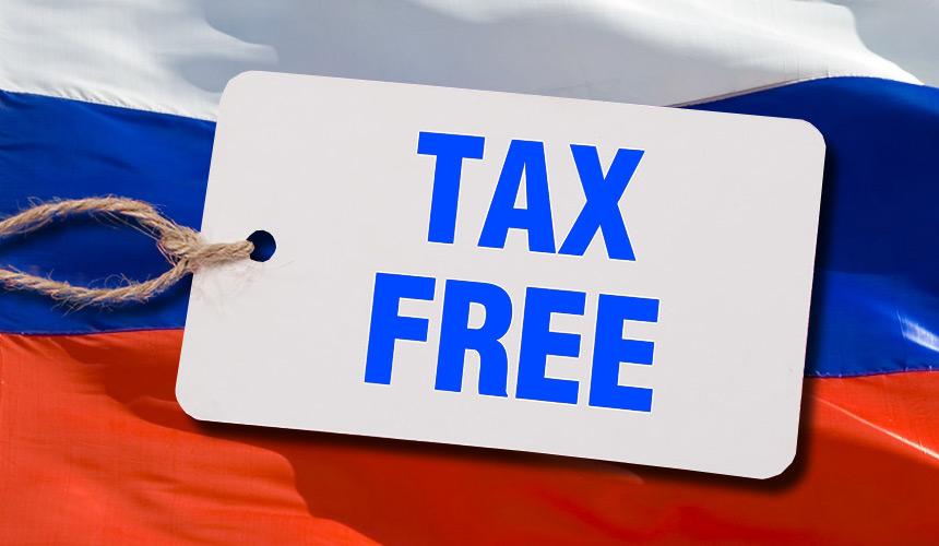 Глава Ростуризма призвал скорее ввести режим tax free по всей России