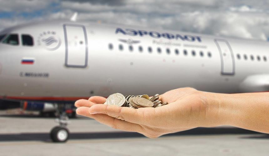 «Аэрофлот» удивил туристический рынок низкими тарифами