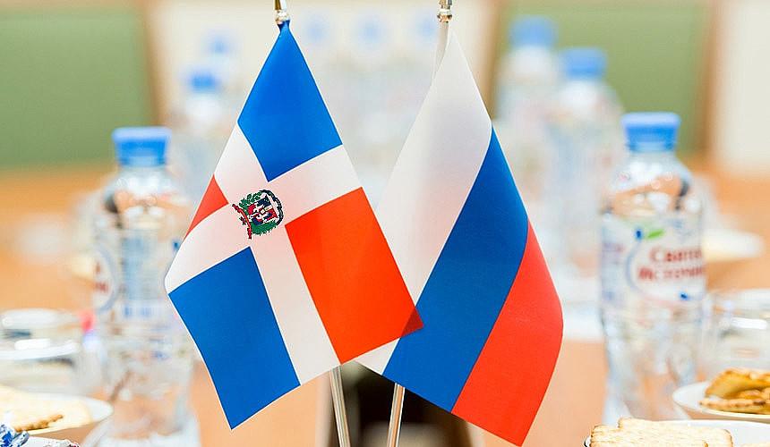 Туроператоры опровергли закрытие Доминиканы для российских туристов