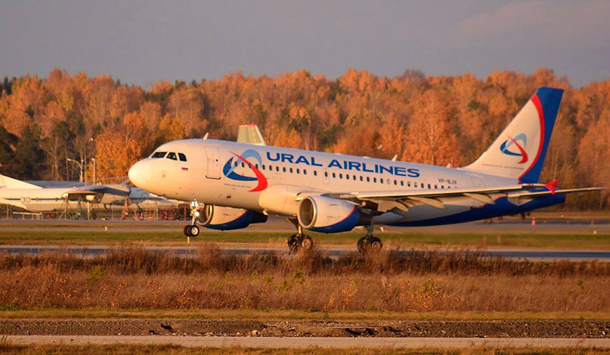 «Уральские авиалинии» поставили рейс из Жуковского в Женеву