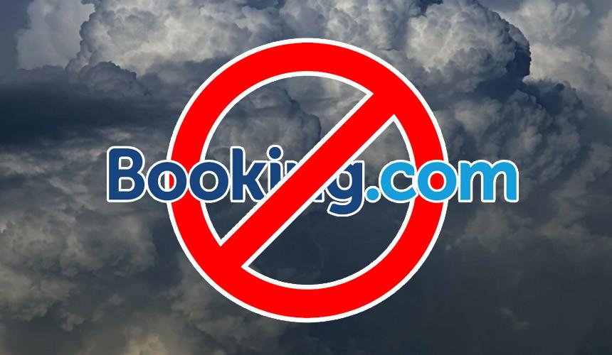 Минкультуры поручило проработать вопрос об ограничении Booking.com