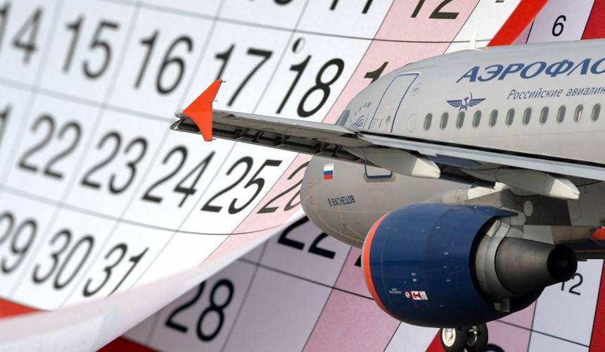 Сроки начала полётов в Египет опять сдвигаются
