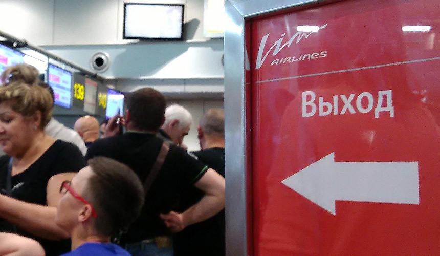 Следователи выяснили, как «ВИМ-Авиа» удалось избежать ограничений Росавиации