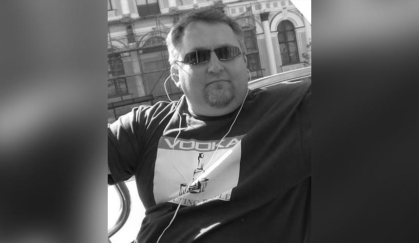 Умер постоянный участник форума на TourDom.ru