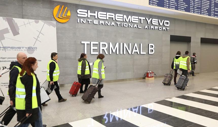 В Шереметьево открывается новый пассажирский терминал