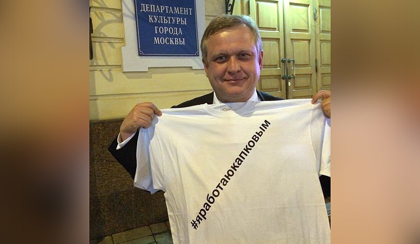 Обсуждается новая кандидатура на место главы Ростуризма