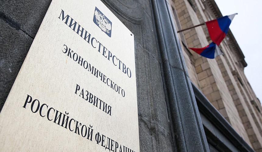 Минэкономразвития назначил первую встречу с туроператорами