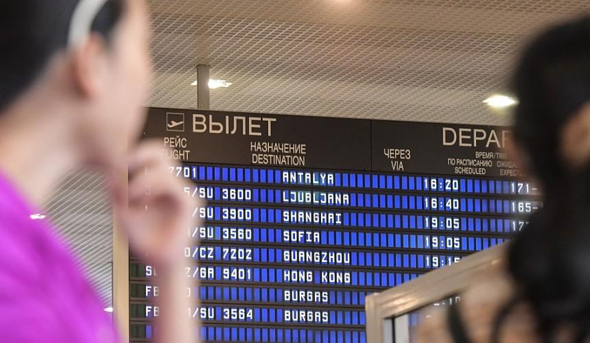 Росавиация выдала авиакомпаниям допуски на полеты в 12 стран