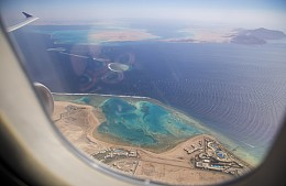 Оперштаб разрешил увеличить количество рейсов из России в Египет