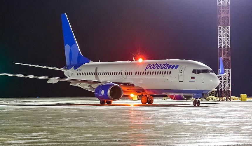 «Победа» угрожает отменить рейсы из Санкт-Петербурга
